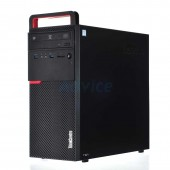 LENOVO ThinkCentre M700 (10GRA02DTA)