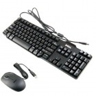 DELL - USB Keyboard US SK-8115 - NM467