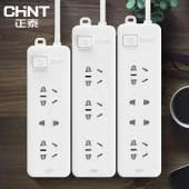 CHNT 0130-3m