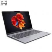 Notebook Lenovo R5-4600U