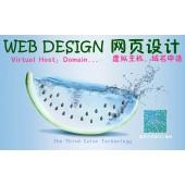 Web Design(Simple Site)