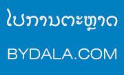 bydala.com